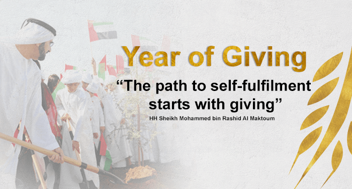 UAE year of giving 2017